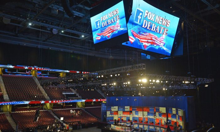 The debate hall for the Republican presidential primary debates is seen at the Quicken Loans Arena on August 6, 2015 in Cleveland, Ohio. (AFP/Getty Images)