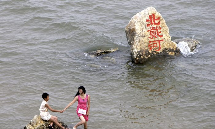 "The Chinese characters in red on the rock read: ""Beidaihe."" Photo from Aug. 8, 2008. (AP Photo/Silvia Izquierdo)"