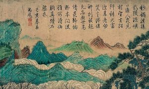 Hermann Hesse's Understanding of Ancient Chinese Poets
