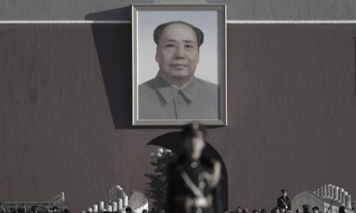 Mao Zedong's portrait in Tiananmen Square on Mar. 10, 2015. (AP Photo/Andy Wong)