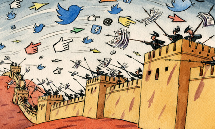 Shooting over the Great Firewall of China, which refers to China's censorship apparatus. (Screenshot via blog.xuite.net)