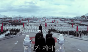Star Wars Episode 7: International Trailer Features an Impressive New Shot