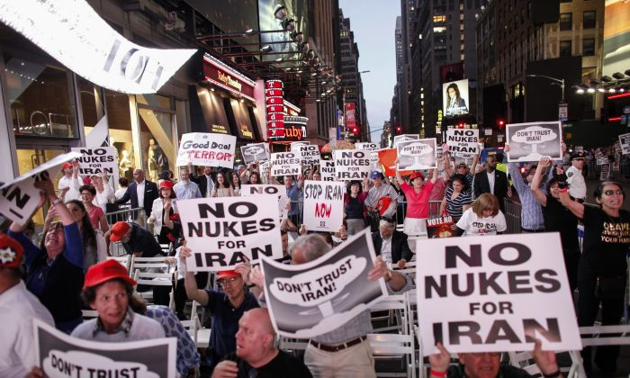 Protesters rally against the nuclear deal with Iran in Times Square in New York on July 22, 2015. (Kena Betancur/AFP/Getty Images)