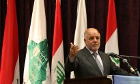 Iraq's Parliament Approves Reform Plan in Rare Show of Unity