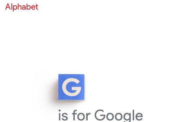Alphabet's new web domain, abc.xyz. (Screen shot/abc.xyz)