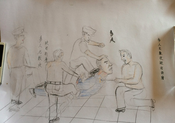 Drawing of police officers stepping on a prisoner's back, pulling his hair, and shocking his neck with an electric baton (Screenshot via Xinhua News Agency).