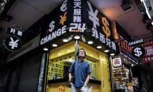 What a Cheap Yuan Means for the Rest of the World