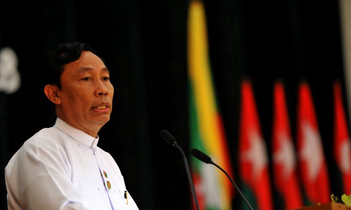 Shwe Man at the first conference of the Union Solidarity and Development Party (USDP) in Naypidaw, Burma, on Oct. 16, 2012. (Soe Than Win/AFP/Getty Images)