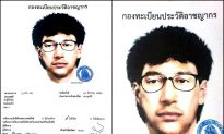 Police Arrest Foreigner, Find Passports in Bangkok Bomb Case