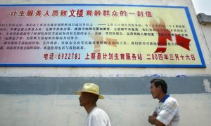 China Could Have 10 Million HIV/AIDS Infections By 2010