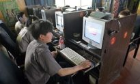 Internet Police Pose as Normal Internet Users in Chat Rooms