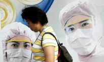 China Says Boy Tests Positive for Bird Flu