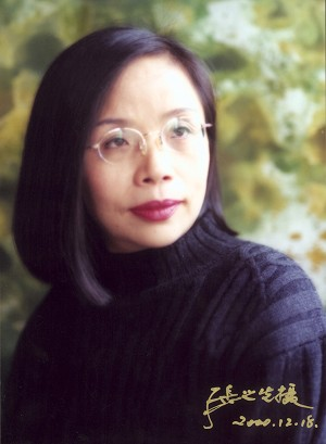 CONSCIENCE OF CHINA'S REFORM: Renowned China expert,  Qianling He will be in Chicago on Monday, November 14th at the Harold Washington Library, 400 S. State discussing China's social environment and impact on foreign investment.Ms. He will also join immunoligist and molecular biologist Dr. Lili Feng at Northwestern University&#039s Evanston Campus in Room G02 of Annenberg Hall, 2120 Campus Dr. from 3 to 6 pm on Saturday, November 12th.