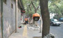 "Beijing Police Said They Never Heard of ""Self-Immolation"""
