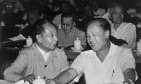 China Considers Low-Key Tribute to Purged Leader