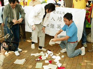 Petitioners stomp and tear up articles relating to the CCP. (Wu Xiaoqiao/Epoch Times)