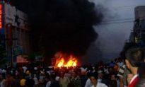 Mass Riot in Chizhou City, China