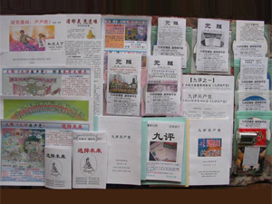 The Nine Commentaries, CD, pamphlets, flyers,  posters, U-disks (a kind of mobile storage), floppy disks widely distributed in Taiyuan City, Shanxi Province. (The Epoch Times)