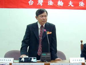 Professor Ching-hsi Chang from the Economics Department of Taiwan University (Clearharmony.net)