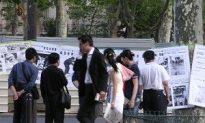 Quit CCP Exhibit in Paris