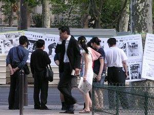 Quit the CCP service centre phoyo exhibit in Paris. The Epoch Times