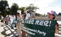 Chinese Rights Supporters Appeal on Eve of Chinese Leader's Visit