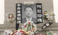 The CCP Tries to Buy Time by Commemorating Hu Yaobang