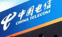 China Telecom Shuts Out Skype Internet Telephony