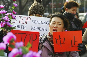 Chinese Communist Party Allowing N. Korea to Kidnap Koreans in China