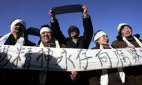 Jailed Chinese Dissident On Hunger Strike