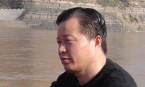 Assassination Attempt on Gao Zhisheng