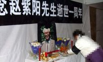 Authorities Continue to Obstruct Memorial Services a Year After Zhao Ziyang's Death