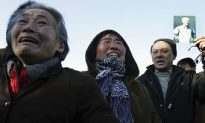 No Public Commemoration For Purged China Leader Zhao