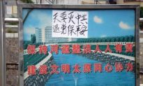Photo Report: 'Quit the CCP' Phrases Appear Throughout Mainland China