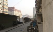 Police Build Spy Post Across From Gao Zhisheng's Home