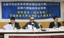 VIPs Call on China to Allow Investigation Into Organ Harvesting