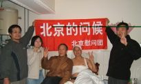 Democracy Activist Zhao Xin Arrested for Participating in Hunger Strike