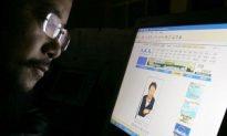 China Sentences Internet Writer to 10 Years in Prison