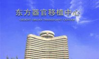 Young, Living People's Organs Used in Transplant Surgeries