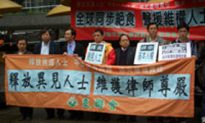 Large Scale Hunger Strike To Be Launched
