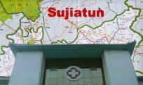 CCP Increases Surveillance on Sujiatun's Thrombosis Hospital