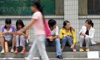 Beijing and Tsinghua Universities Seen as 'Academic Shopping Malls'