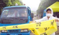 China Confirms 12th Human Bird Flu Death