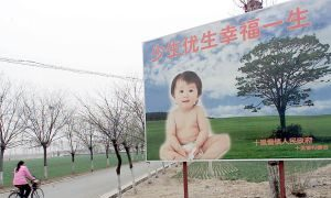 China's Birth Rate Lowest in 70 Years, Marriage Rate Also Declining