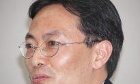Former Peking University Professor Wants to Join Investigating Coalition