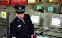 Beijing Civilians Join the Ranks of Internet Supervisors