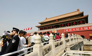 People on Tiananman Square taken early this year.