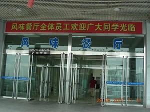 (www.veling.cn)