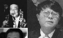 Jiang Zemin's Son Involved in Major Corruption Scandal