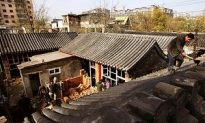 Property Prices Continue to Rise in China's Major cities